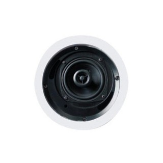 DAP-Audio CS-4230BC 20W 4 2 Way Ceiling Speaker Back Can