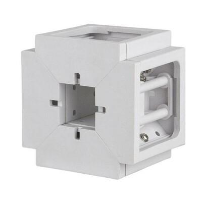DAP-Audio WMS-WB White Bracket for 4 pcs WMS-40 speakers