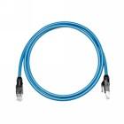 Adam Hall Cables K 4 CAT 50300 I Cat5e Kabel RJ45 auf...